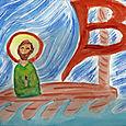 B is for St. Brendan the Navigator