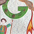 G is for St. George the Great Martyr